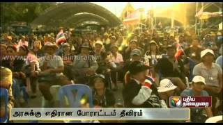 Protests Continue In Thailand Demanding The Resignation Of Yingluck Shinawatra