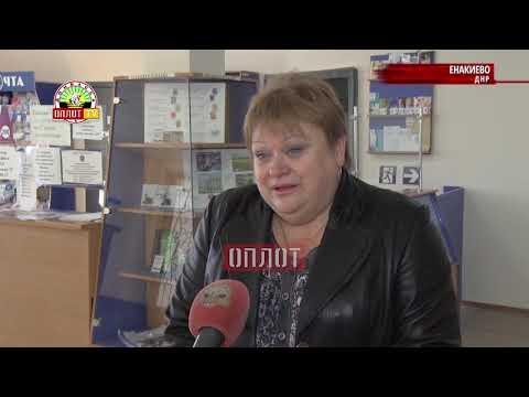 Двадцать третий Единый Центр Связи заработал в Республике
