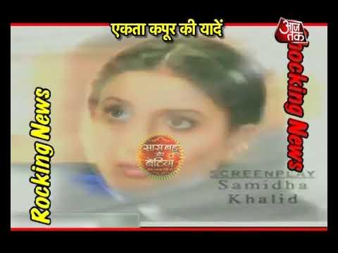 Smriti Irani & Ram Kapoor In A Serial!