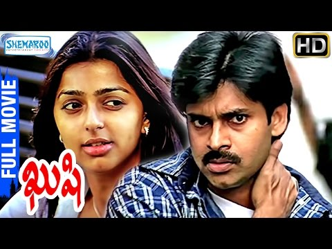 Kushi Telugu Full Movie HD | Pawan Kalyan | Bhumika | Ali | Mani Sharma