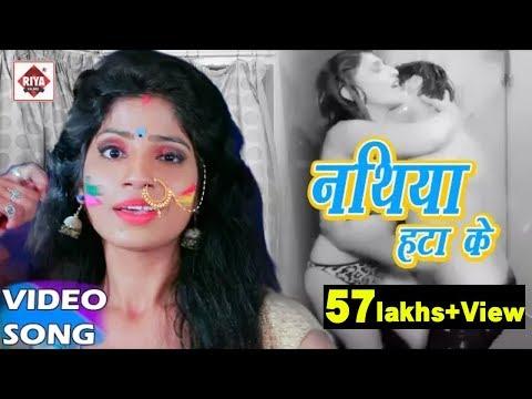 Video 2018 का धूम मचानेवाला गाना # काँचे उम्र में सईया - Abhinandan Bihari # Bhojpuri Hit Songs download in MP3, 3GP, MP4, WEBM, AVI, FLV January 2017