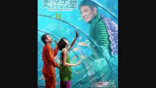 Nonton Gui Lunmei Film Subtitle Indonesia Streaming Movie Download