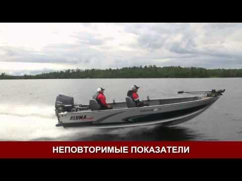 лучший алюминиевый катер для рыбалки