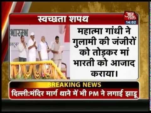 PM Modi launches  Swachh Bharat Abhiyan  by sweeping Valmiki Colony 02 October 2014 03 PM