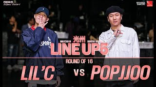 Lil C vs JJOO – 2019 LINE UP SEASON 5 POPPING Round of 16