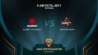 GMB vs DA - Неделя 6 День 2 Игра 3 / LCL