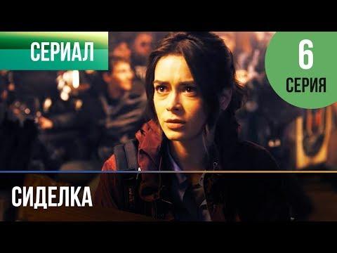 ▶️ Сиделка 6 серия - Мелодрама | Фильмы и сериалы - Русские мелодрамы (видео)