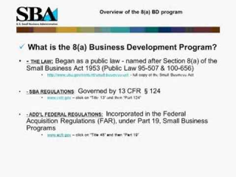 Video: SBA video