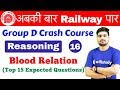 Group D Crash Course | Reasoning by Hitesh Sir | Day #16 | Blood Relation Top