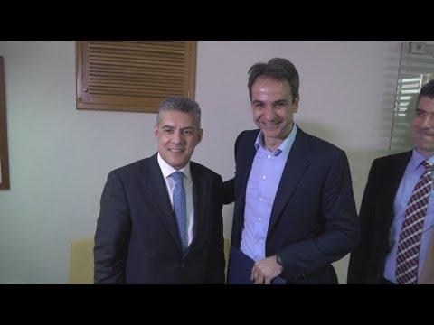 Συνάντηση προέδρου ΝΔ με το ΔΣ της Ένωσης Περιφερειών Ελλάδας