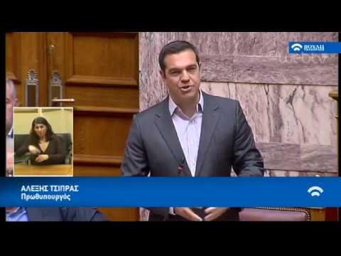 Παρεμβάσεις στη Βουλή κατά τη συζήτηση του νομοσχεδίου για την Δημόσια Παιδεία