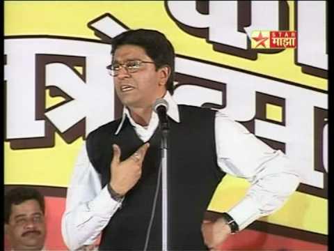 Video Rajsaheb Thackeray @ Vikhroli - Part 02/07 download in MP3, 3GP, MP4, WEBM, AVI, FLV January 2017