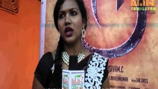 Rakshitha Sundar at Ru Movie Audio Launch
