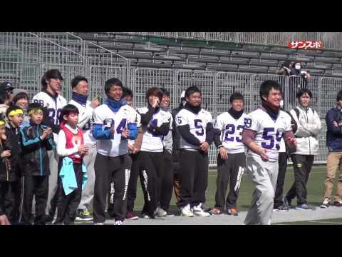 第5回エキスポフラッシュカップ 田原本町立田原本北小学校B-豊中市立大池小学校右熊のフラッグフットボールの試合