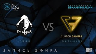 Faceless vs Clutch, game 1
