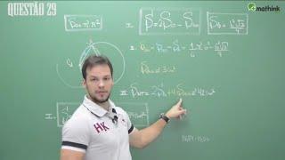Segundo exame de qualificação da UERJ. Professor Luiz Amaral.
