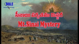 Video సీనాయి పర్వతము మిస్టరీ-Mt.Sinai Mystery Revealed #Bible_Unknown_Facts_Telugu MP3, 3GP, MP4, WEBM, AVI, FLV Januari 2019
