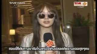‪Yoon Eun Hye In Bangkok Thailand Airport Interview‬‏