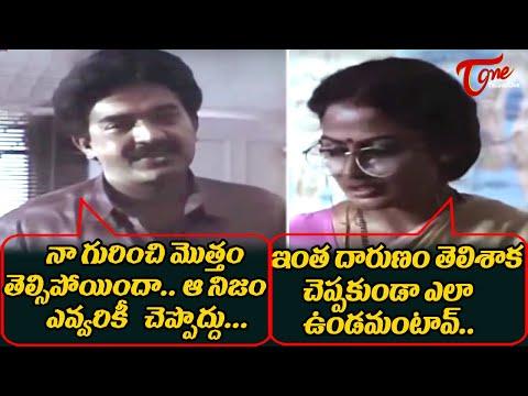 Rajasekhar Emotional request to Doctor Sudha | Ultimate Scene | Akka Mogudu Scene | TeluguOne