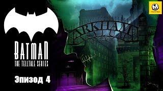 Полное прохождение игры Batman: The Telltale Series – Эпизод 4 «Страж Готэма» на русском без комментариев, платформа PlayStation 4. Все платформы: PS3, PS4, ...