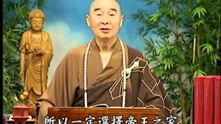 Giảng Kinh Vô Lượng Thọ (015/188) (Pháp Sư Tịnh Không)