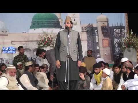 New Kalam..Ahlay Nazar Ke Ankh Ka Tara Ali Ali by tasleem ahmad sabri at isherkey skp 2017