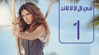 Nonton                                                                                                  Fi Lala Land   Ep No  1   Donia Samir Ghanem Film Subtitle Indonesia Streaming Movie Download