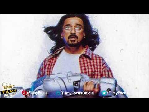 Shankar  Kamal Hassans Robo2 Movie Leaked Video