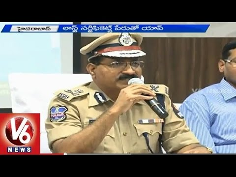 City Police launched App for Documents Loss 13042015
