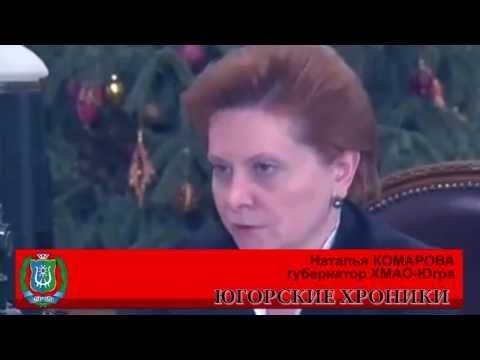Самый богатый нищий регион России