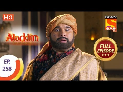 Aladdin - Ep 258 - Full Episode - 12th August, 2019