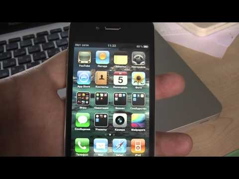 айфон 4 очень плохо ловит сеть