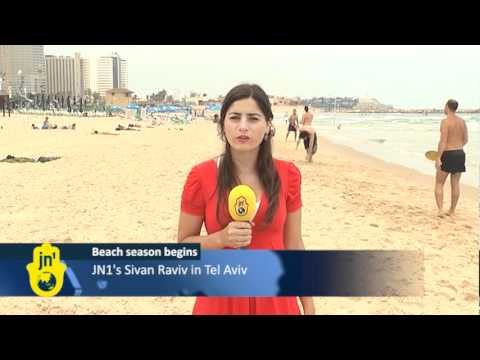 Israelis - It's mid-May and Tel Aviv has started to gear up for the summer. People have shed the winter jackets and boots, and pulled out their summer attire. Bathing s...