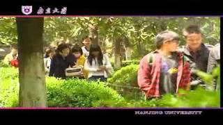 Нанкински университет / Nanjing University – 南京大学