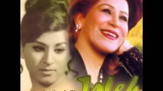 Jaleh Farahzadi - Mahalie Shirazi  ژاله فرح زادی - محلی شیرازی