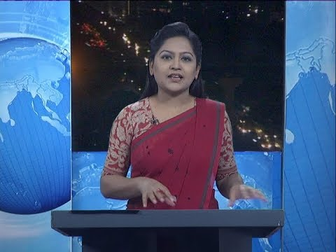 09 pm news || রাত ৯টার সংবাদ || 10 February 2020 || ETV News