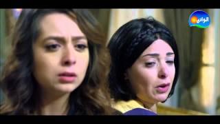 """مسلسل""""الشك"""" - الحلقة 27"""