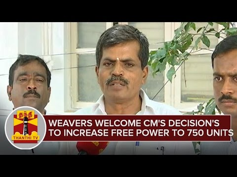 Weavers-welcome-Jayalalithaas-decision-to-increase-free-power-from-200-units-to-750-units