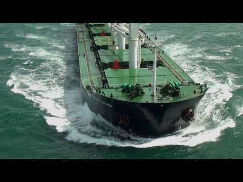 Chasing a new bulk carrier in South China Sea.
