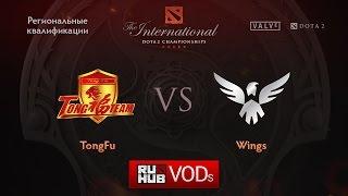 Wings vs TongFu, game 1