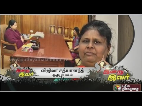 Indru-Ivar--A-brief-look-at-the-political-path-traversed-by-Vijila-Sathyananth-ADMK-MP