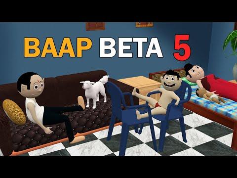 BAAP BETA 5 | Jokes | CS Bisht Vines | Desi Comedy Video | School Classroom Jokes  | Lockdown