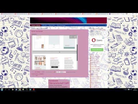 Завантаження буклету на блог