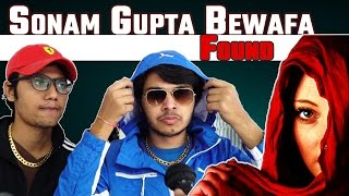 Video Sonam Gupta Bewafa Found | Secret Revealed | Dalveer - Satbeer | Nazar Battu MP3, 3GP, MP4, WEBM, AVI, FLV Januari 2018