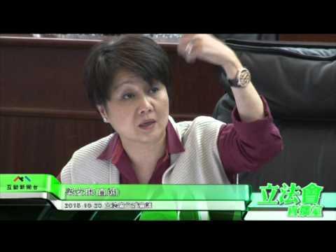 梁安琪 討論解決未來停車位問題  ...