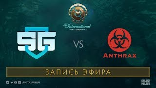 SG vs Anthrax, The International 2017 Qualifiers [Tekcac]