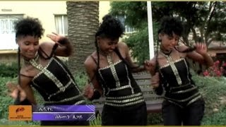 Yared Riesom - Nay Senbet Gigna - (Official Video)