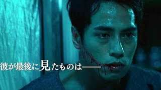 映画『目撃者 闇の中の瞳』予告編