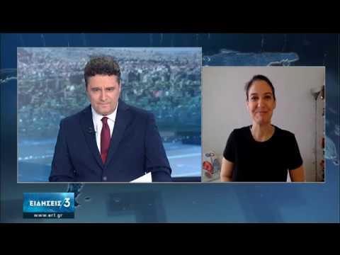 Νέος πρωθυπουργός της Γαλλίας ο Ζαν Καστέξ   03/07/2020   ΕΡΤ