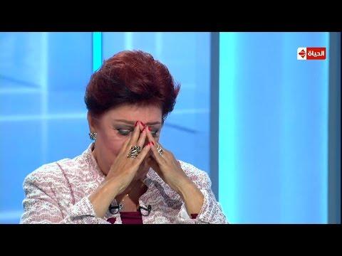 رجاء الجداوي تبكي وتصرح برسالتها إلى زوجها في العالم الآخر